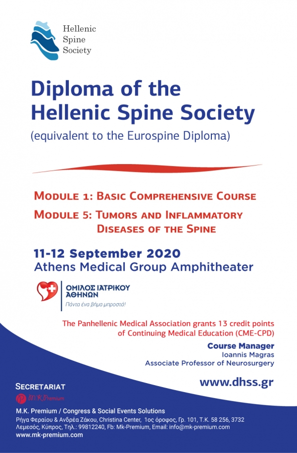 Diploma of the Hellenic spine society - module 1 & module 5 - 11 & 12 September 2020, Athens medical group amphitheater