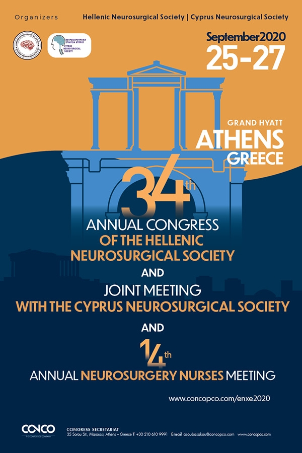 "New dates ""34th annual congress of the Hellenic Neurosurgical Society and the 14th annual Neurosurgery Nurses Meering"", 25 - 27 September 2020"